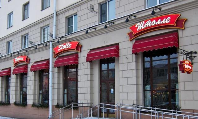 Минторг приостановил работу двух кафе «Штолле»
