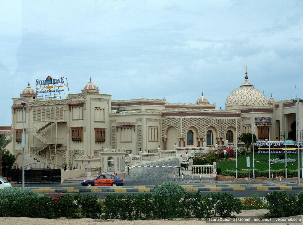 Хургада. Египет