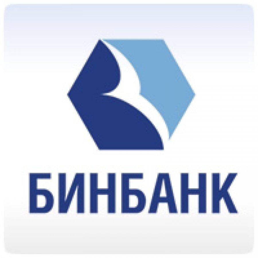 Пенсионный фонд России расширил перечень банков повыдаче пенсий— СМИ