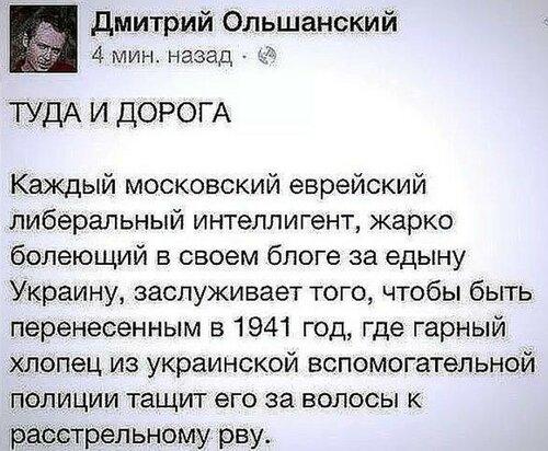 "Хроники триффидов: Брехливая селюковщина в ""сми"""