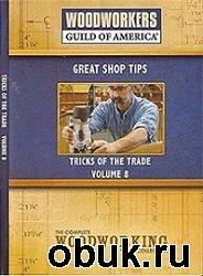 Полезные хитрости (2014г., DVD5, ENG)