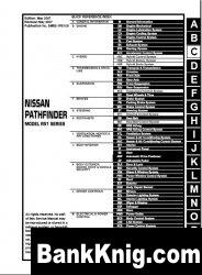 Nissan Pathfinder model R51 Series. Electronic Service Manual. pdf 106Мб