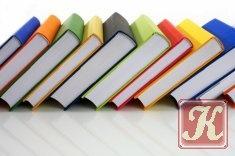 Книга Коллекция книг по Таро (167 штук), часть 7