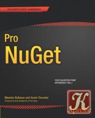 Книга Pro NuGet