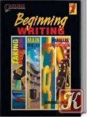 Книга Beginning Writing 1&2