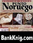 Журнал Bordados Faciles Punto Noruego №4 2008