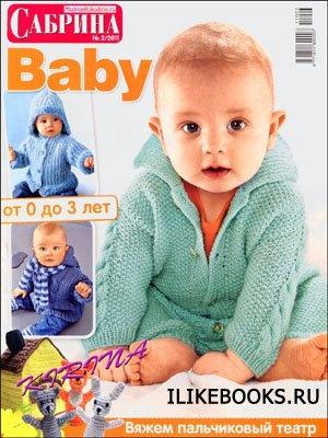 Журнал Сабрина Baby № 2 2011