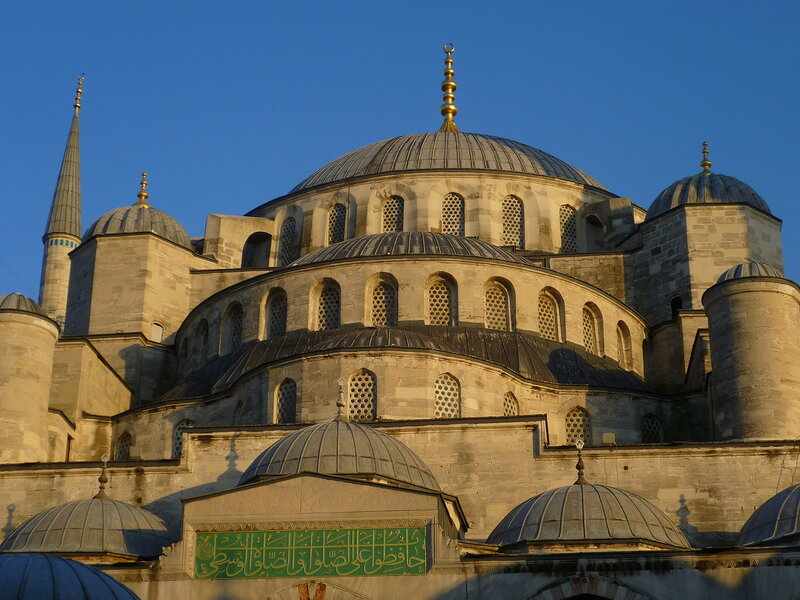 Стамбул. Голубая мечеть – Султанахмет (Istanbul. The Blue Mosque – Sultanahmet).