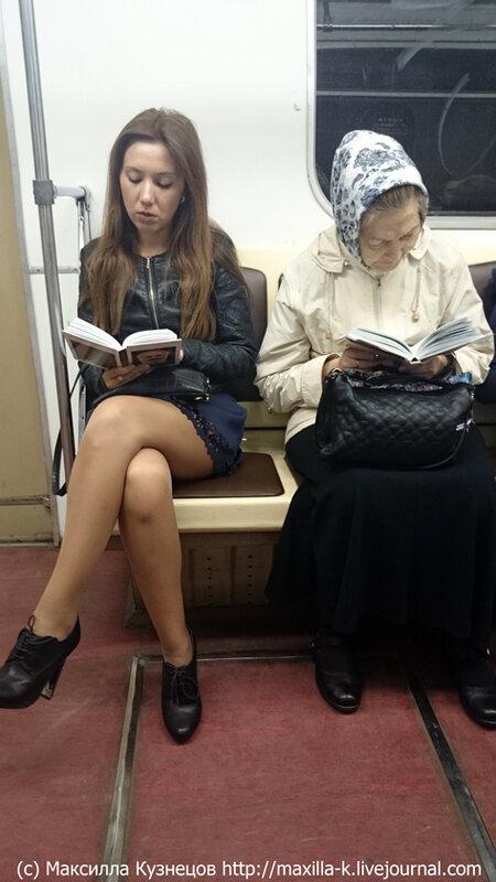 Самая читающая