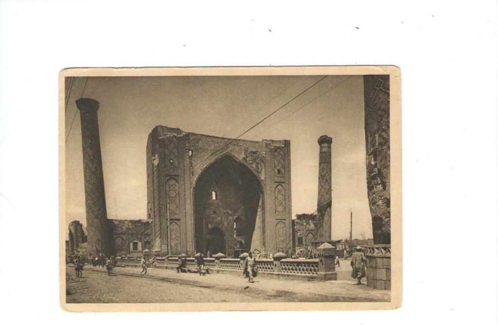 1929 Registan Square.jpg