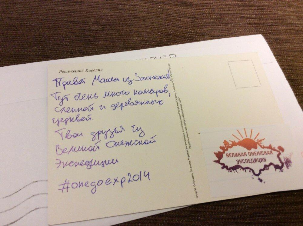 Как правильно подписывать открытку от себя 558