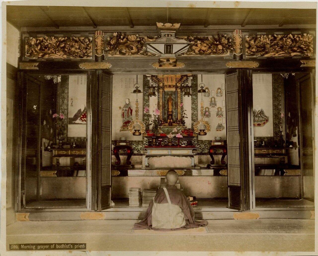 Утренняя молитва буддийского священника