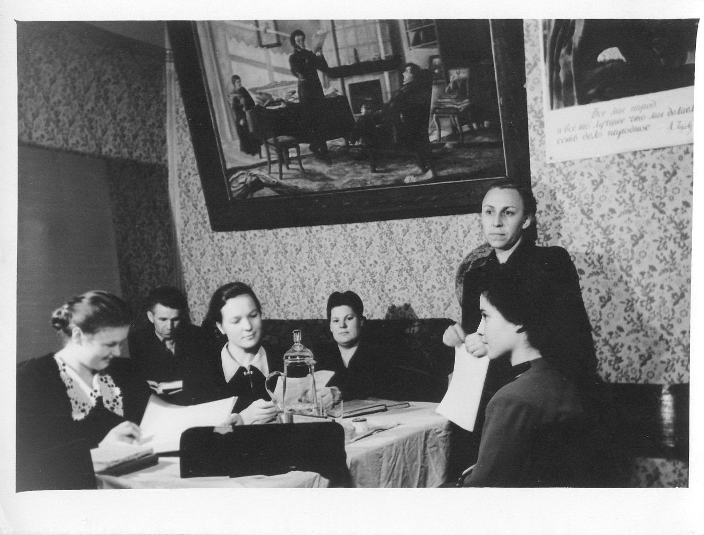 1956. В учительской, во время перерыва