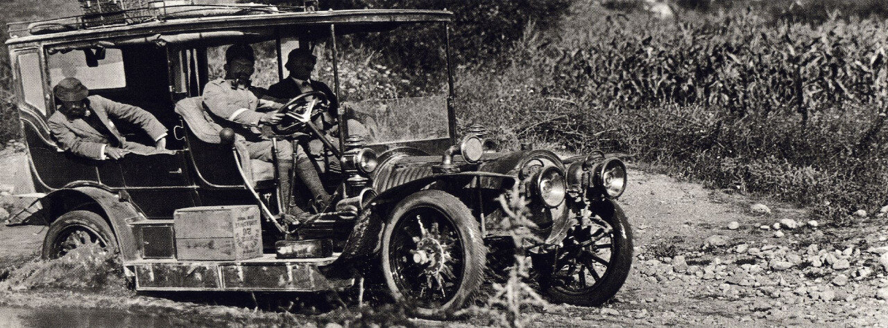1913. Эпир. По дороге в Кониси