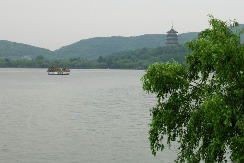 Озеро Сиху, пагода Лэйфэн, Ханчжоу