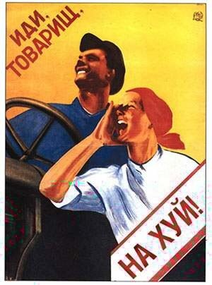 Половина украинцев смотрят Шустера и Киселева, - опрос - Цензор.НЕТ 1689