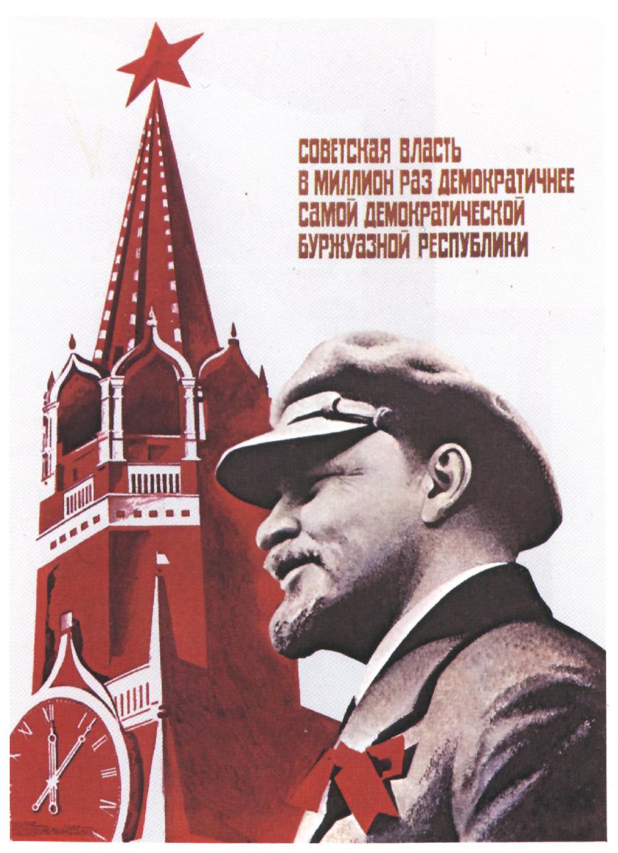 0019 russ poster