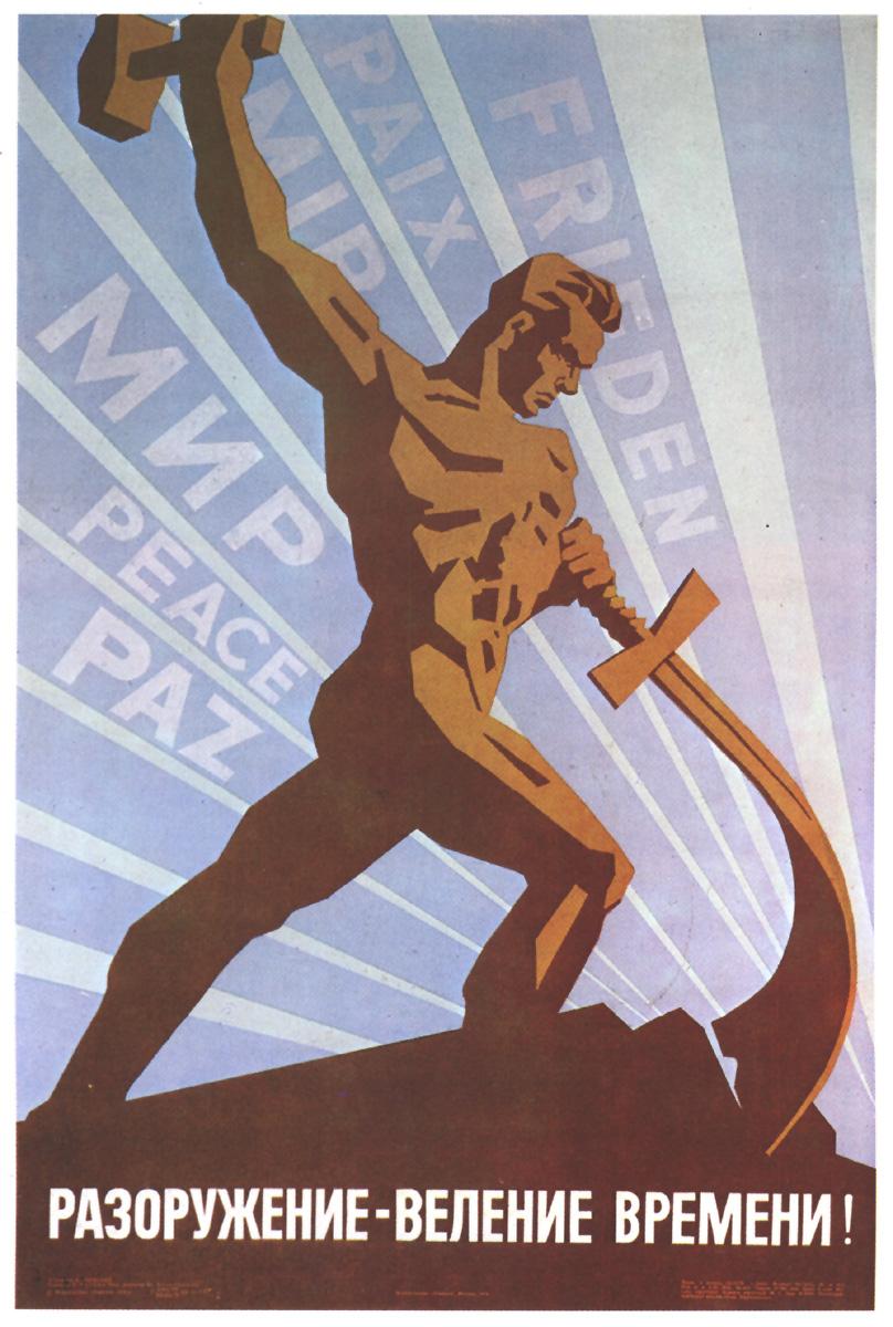 0039 russ poster