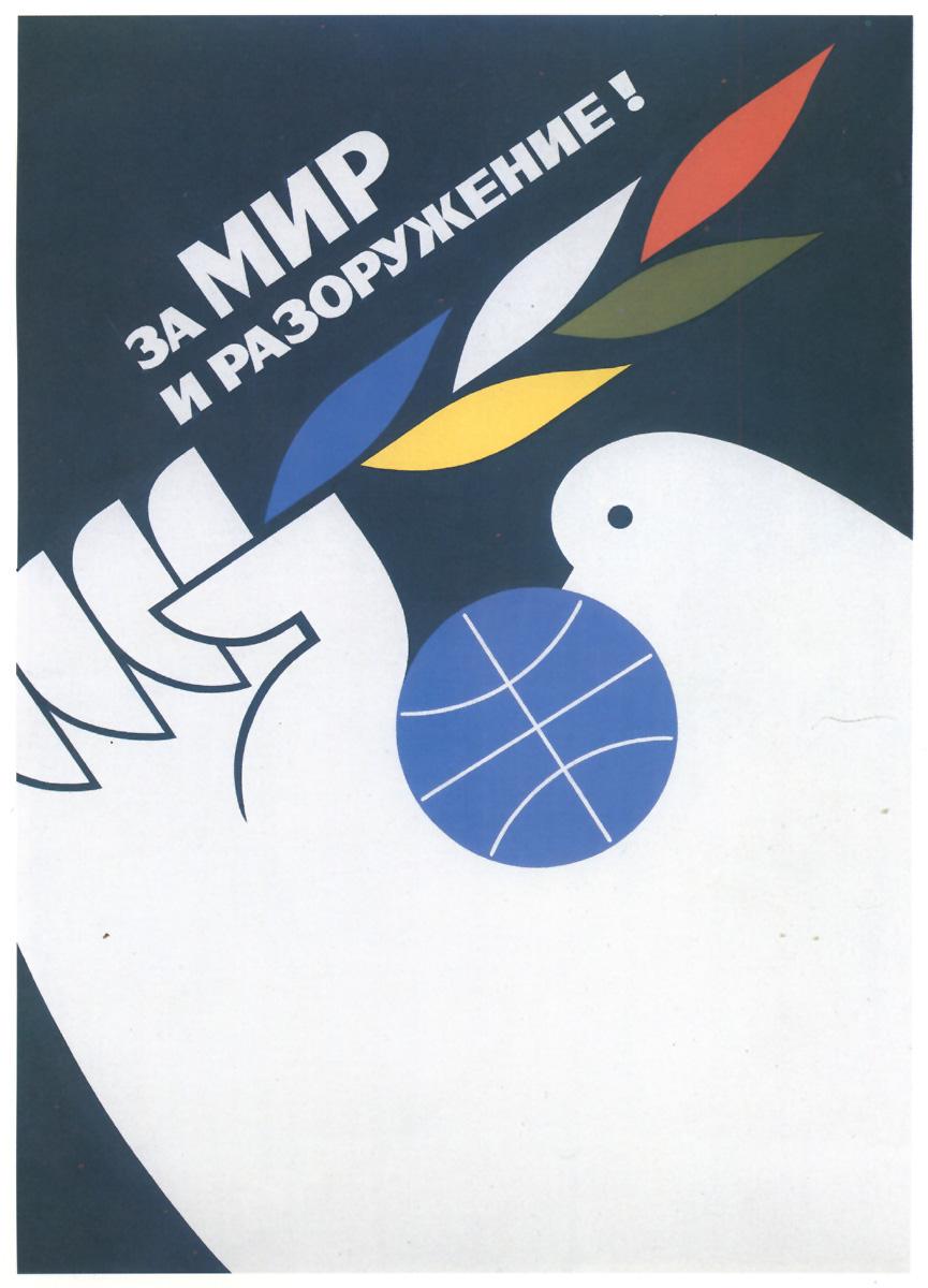 0065 russ poster