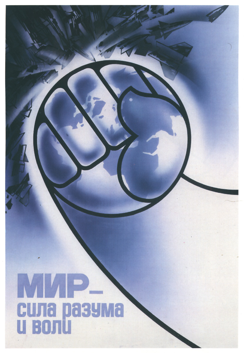 0066 russ poster