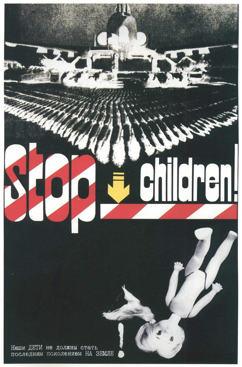 0074 russ poster