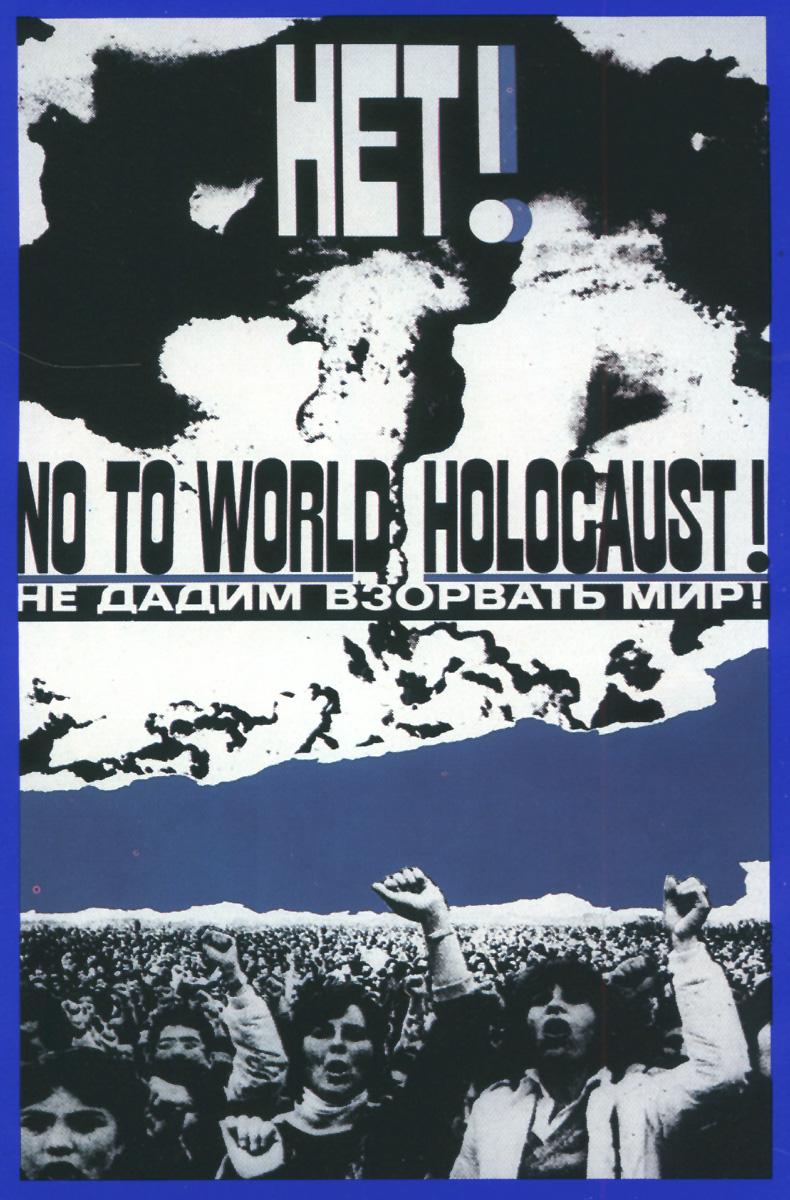 0094 russ poster