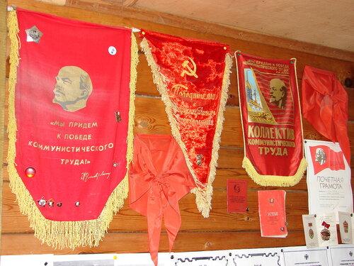 Красный уголок СССР