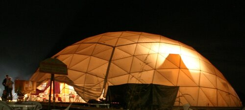 Сфера. Фестиваль Маха-Упайя-Пати 2.0.