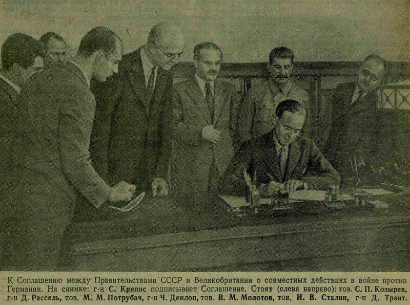Вячеслав Молотов, коктейль Молотова, Иосиф Сталин