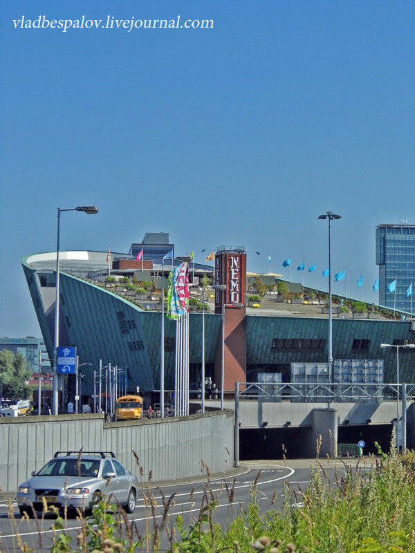 2013-07-17 Amsterdam nemo.jpg