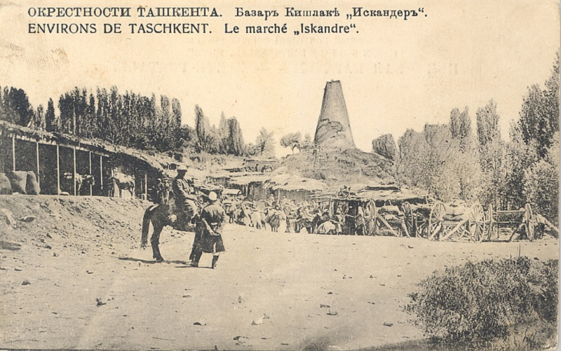 32. Окрестности Ташкента. Базар Кишлак Искандер.jpg