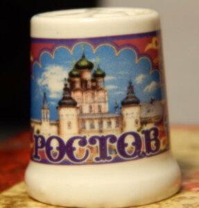 Ростов-1.jpg