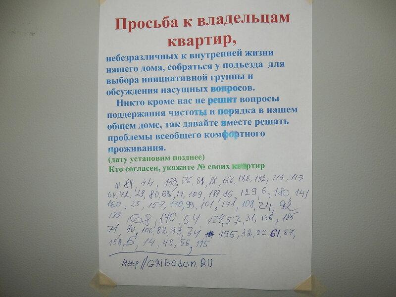 https://img-fotki.yandex.ru/get/3900/85453891.d5/0_14677e_a3785650_XL.jpg