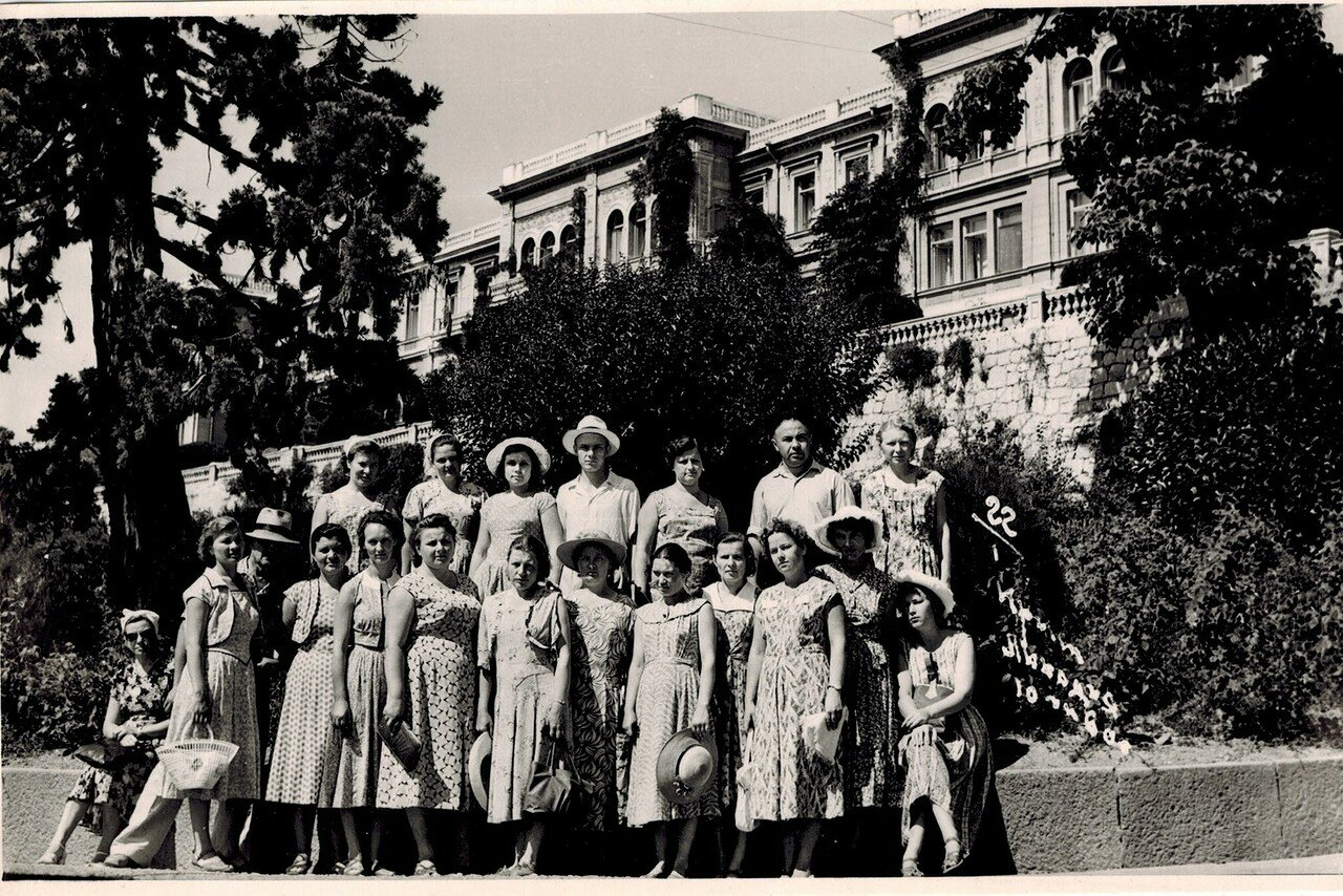 Ливадия. 1960