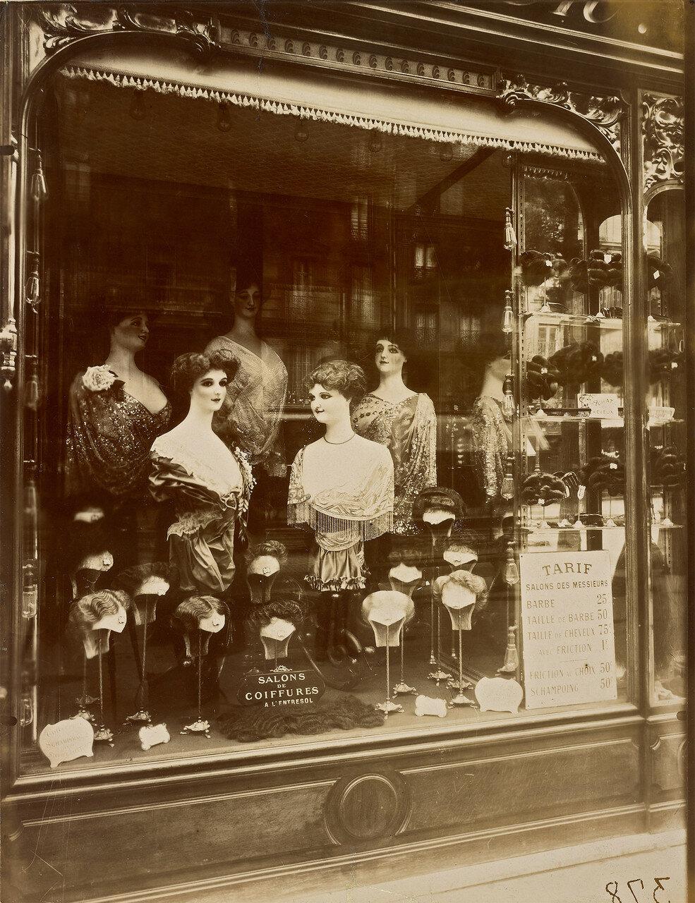 1912. Парикмахерская,Страсбургский бульвар