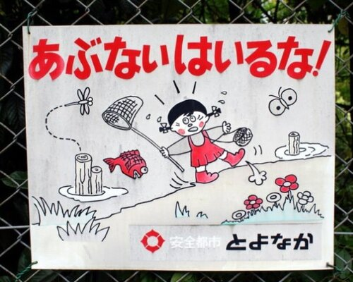 японские плакаты