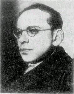 Исаак Нафтульевич Шпильрейн