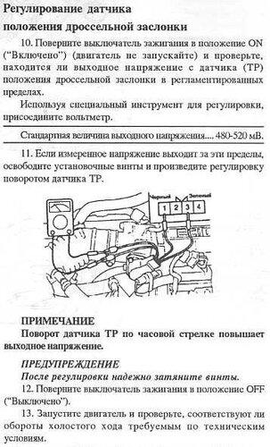 http://img-fotki.yandex.ru/get/3900/kuklin-ea.0/0_40f8d_f6408b79_L.jpg