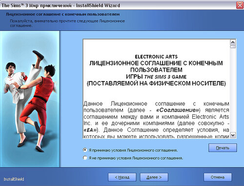 http://img-fotki.yandex.ru/get/3900/motherlode-anna.23/0_1a3de_c27718d6_L.jpg