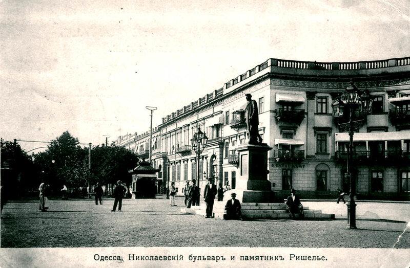 Николаевский бульвар. Памятник Ришелье.