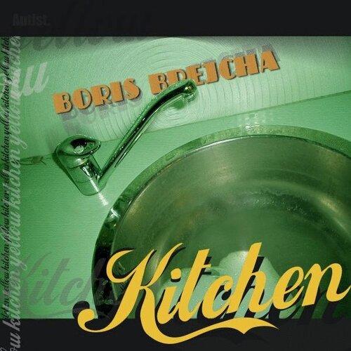 Boris Brejcha Discography (2006-2009) part 1