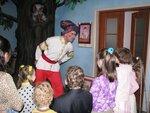 Детском Клубе Петрушка