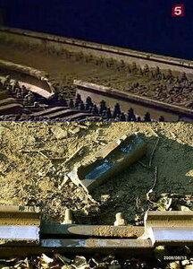 Излом рельса под поездом и под трамваем