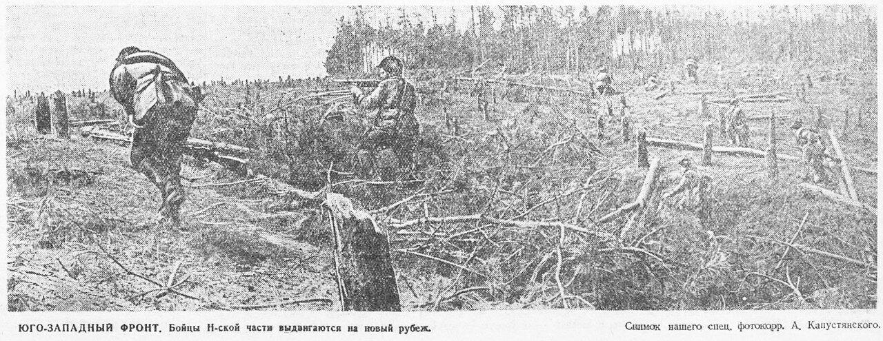 «Красная звезда», 30 мая 1942 года, как русские немцев били, потери немцев на Восточном фронте, красноармеец, Красная Армия, смерть немецким оккупантам