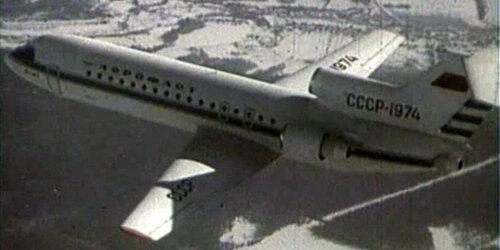 1974 Yak-42_1974_2.jpg