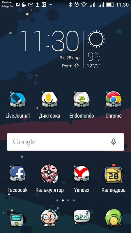 Screenshot_2015-04-28-11-30-35.jpeg