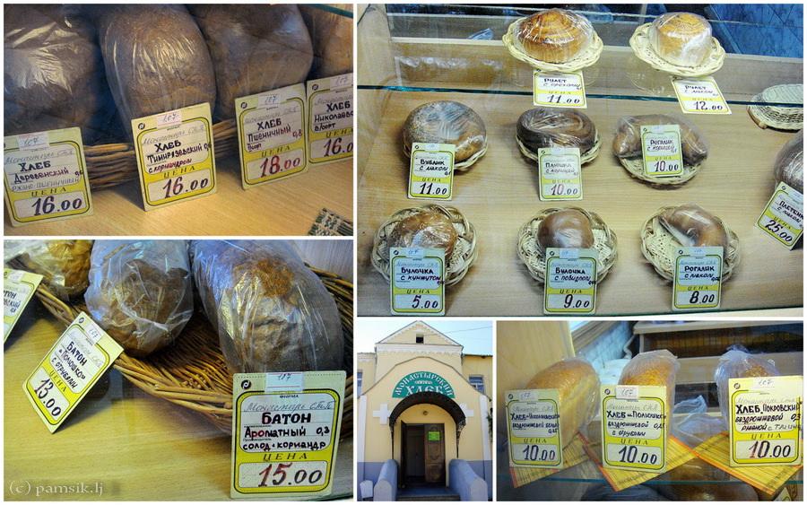 хлеб.jpg