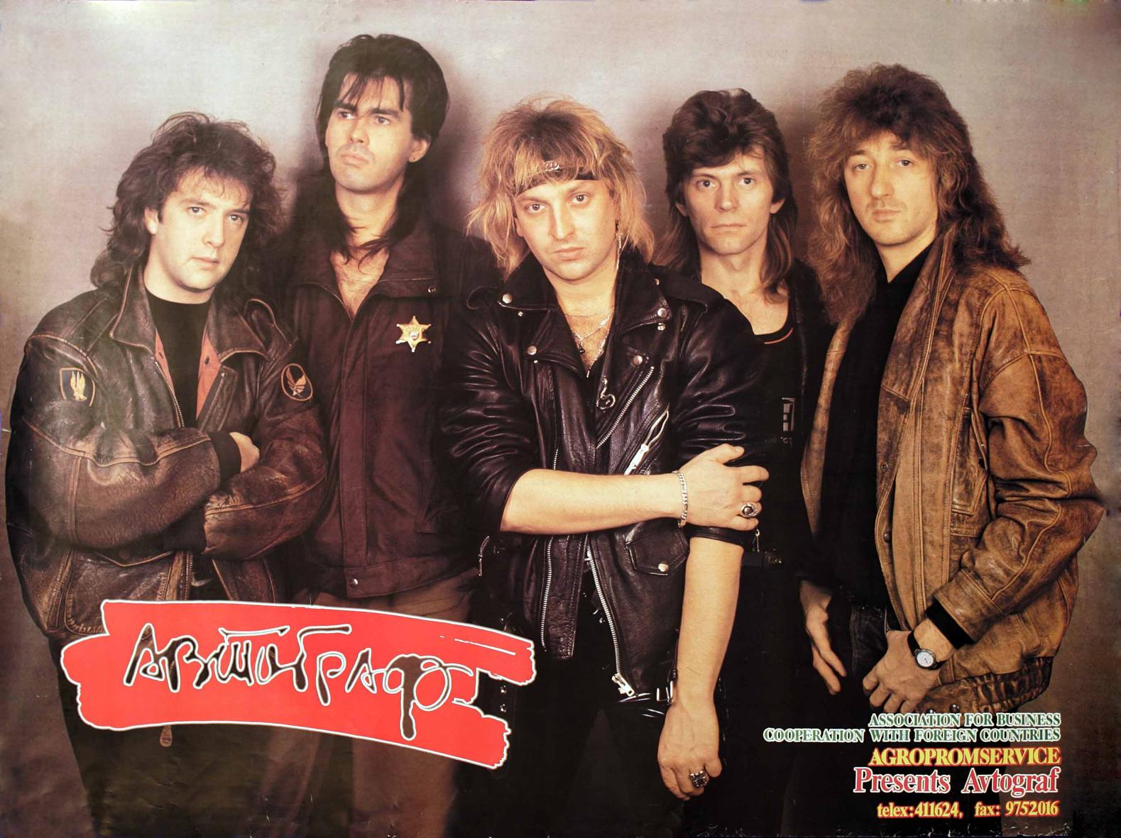 Poster_1990.jpg