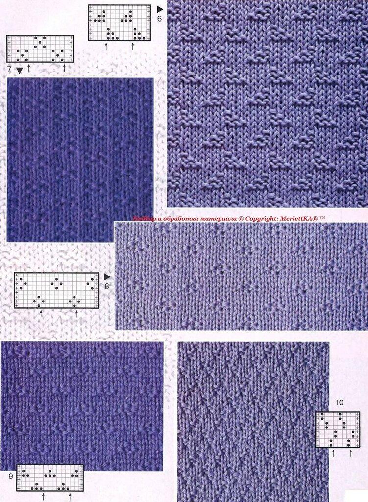 Узоры для вязания спицами рельефные узоры 67