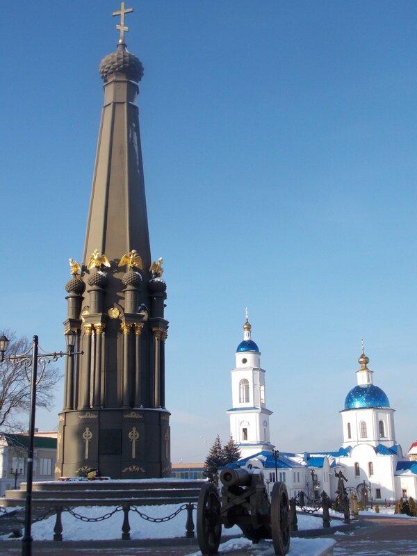 Монумент Славы в ознаменование победы Русской армии под Малоярославцем в Отечественной войне 1812 года